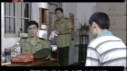 黑狱又名狱霸 第13集