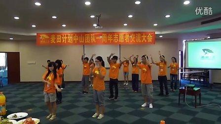 高清麦田计划,中山麦田一周年《小小的梦想》手语表演