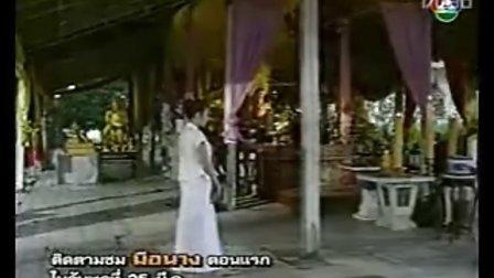 Porb Pee Fah--恶灵 14 (  9 )《泰语无字幕》