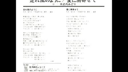 [日剧]《警犬卡尔》主题歌 像疾风一样 完整版