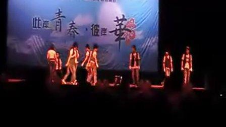 江南大学09届食品学院毕业晚会街舞《牵线木偶》