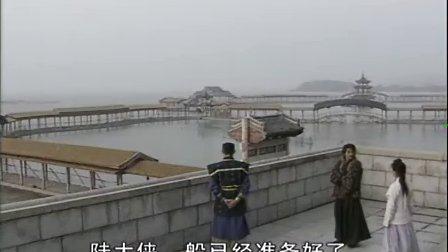 陆小凤之凤舞九天17
