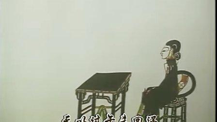 薛顶山射雁(上)