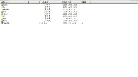 Linux内核编程18
