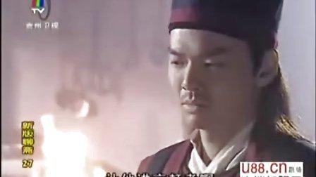 聊斋2胭脂_《聊斋志异2》全36集 - 播单 - 优酷视频