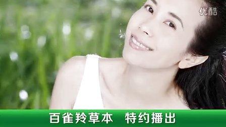 浙江卫视第二季《中国好声音》在线直播