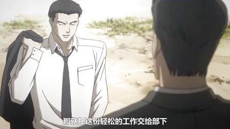 【醉】魍魉之匣03