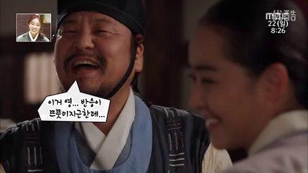 MBC《美好的早晨》火之女神井儿NG花絮 130922
