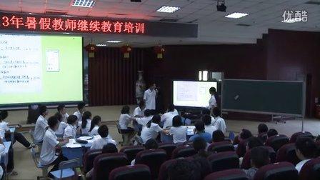 希沃seewo应用之大小屏互动——交互智能平板+投影仪 授课