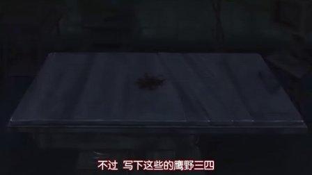 寒蝉鸣泣之时-解 01
