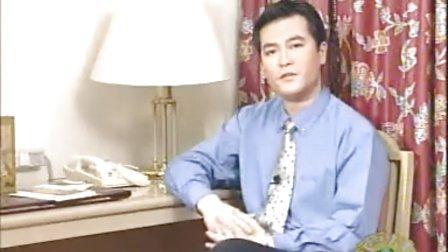 酒店管理培训01 时代光华管理课程 网络商学院 企业培训讲座