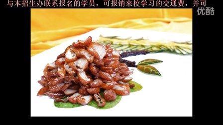 湖南新东方烹饪学校 新东方烹饪学校 长沙新东方烹饪学校