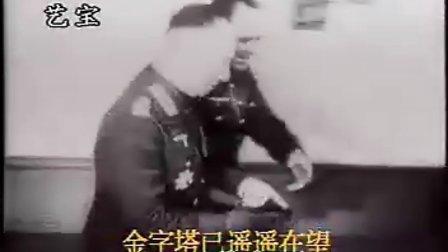 第二次世界大战实录----9阿依达计划(阿拉曼战役)