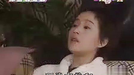吴宗宪整人全集II[骇艇制造].3gp