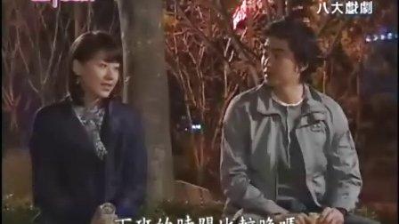 [韩剧][誰來愛我(幸福的女人)]24[国语中字]