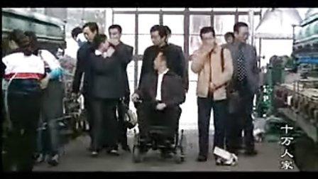 十万人家07