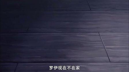 威尔贝鲁物语Ⅱ[第3话]