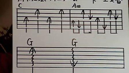 吉他教学入门(6)