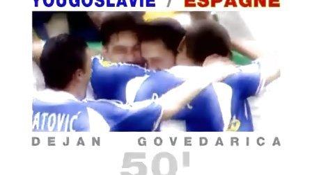 《欧洲杯2000进球集锦》