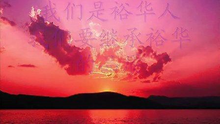 中国银行培训视频