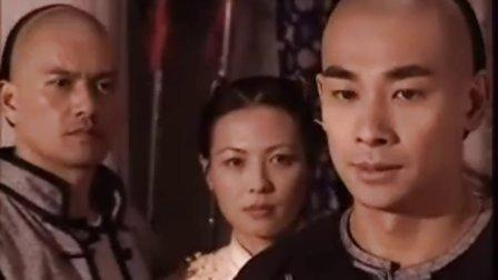 书剑恩仇录(赵文卓版)35