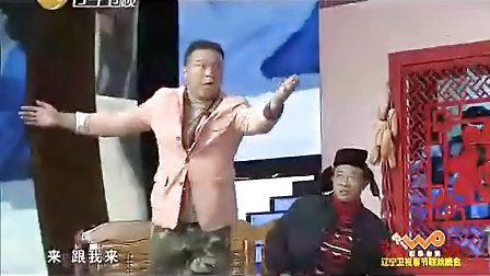 小品《中奖了》赵本山 赵海燕 刘小光 田娃