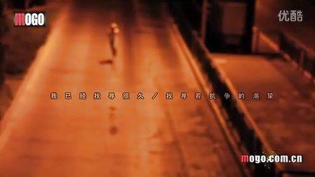 《MOGO音乐MV放映室》崔龙阳MV《自由之桥》