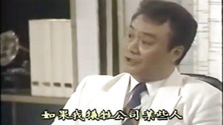 [龙兄鼠弟].10