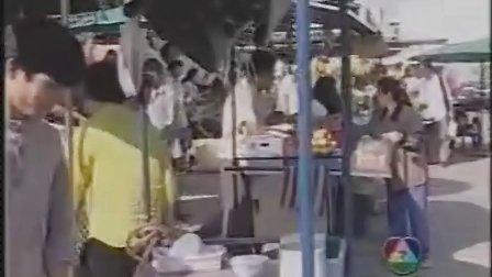 泰剧 Ruk Kerd Nai Talad Sod(78)