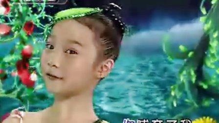 儿歌-小草(高清版)