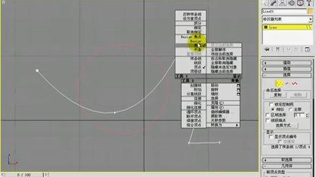 [NoDRM]-8.创建图形
