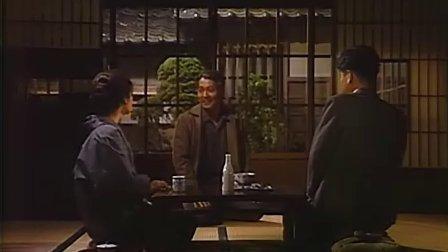 日剧:阿信209