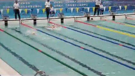 16届全国成人游泳锦标赛罗显义蝶泳