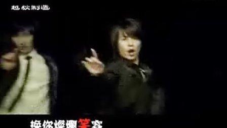 SJM这一秒MV