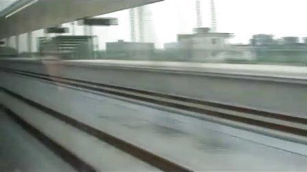 10.30 体验沪杭高铁