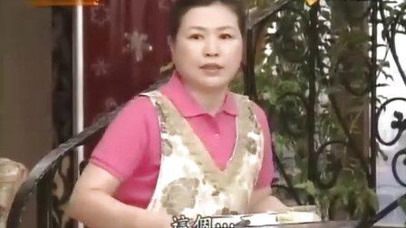 黃金新娘 33[国语韩剧]