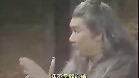 赖布衣妙算玄机04b