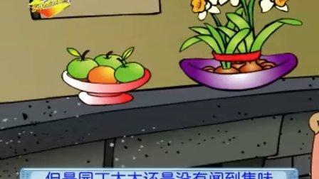 经典童话故事100篇03.rmvb
