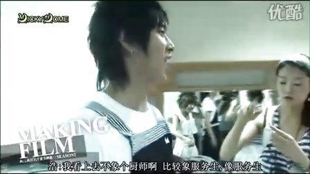 东方神起 All About 2 Variety Show Part 8[中文字幕]