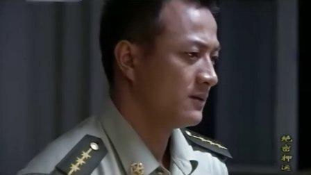 绝密押运[全25集--14]08中央热播剧