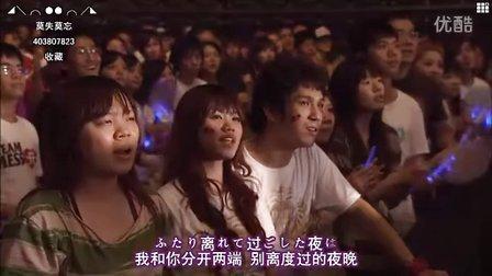 感人一刻:滨崎步清唱who后半段用中文献唱在场歌迷感动落泪