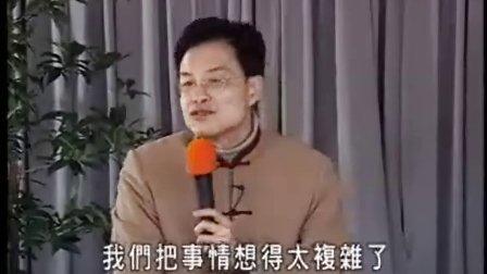 蔡礼旭老师《弟子规学习系列-承先启后 继往开来》-59