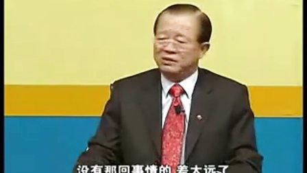 中国式团队管理09