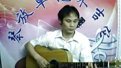 第十课2【听海】《琴放木吉他教学》