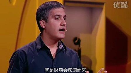 TED,邪惡軸心國喜劇巡演,2010