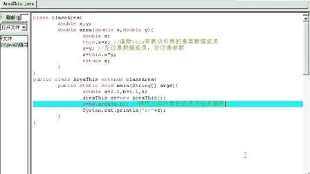 IBM公司和上海市劳动局双认证Java培训课程12