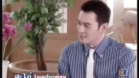 Sapai Glai Peun Tiang 霹雳儿媳EP2(4)