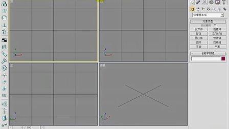 [NoDRM]-1.3dsmax的工作界面