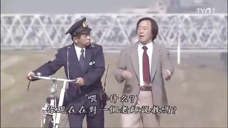 三年B班金八老师第五季 06
