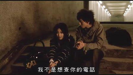 我的最爱粤语版02